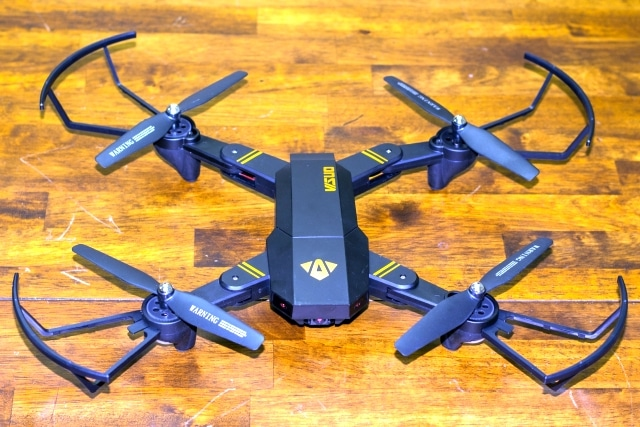 An Economical Introduction to Drones: Tianqu XS809W